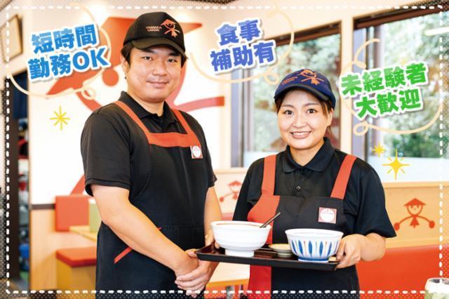 【春日部市】ファミリー食堂 山田うどん食堂 庄和町店の画像・写真